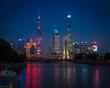 Quadro Shanghai skyline at night