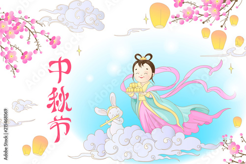 Fototapeta Chang`e and jade rabbit. Chinese signs mean Mid-Autumn festival
