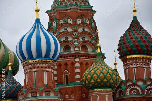 In de dag Moskou Eglise Orthodoxe, Moscou