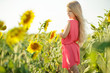 Child in sunflowers  - 215597872