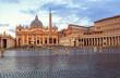 Quadro St. Peter's Basilica in the evening from Via della Conciliazione in Rome. Vatican City Rome Italy. Rome architecture and landmark.  St. Peter's cathedral in Rome. Italian Renaissance church.