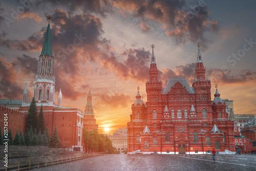 In de dag Moskou Kremlin