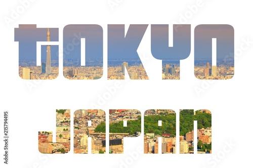 Canvas Tokio Tokyo text sign