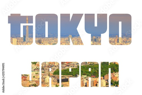 Fotobehang Tokio Tokyo text sign