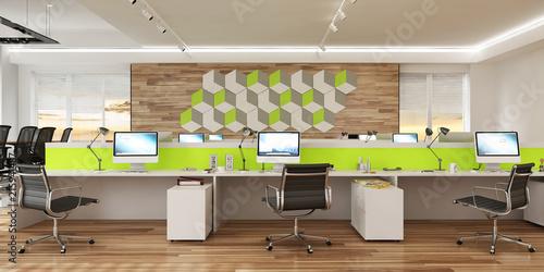 Nowoczesne wnętrze biura