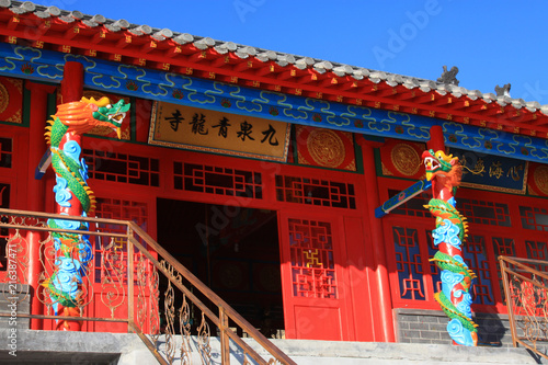 Canvas Rood paars chinese ancient temple landscape architecture