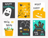 Set of happy Halloween cards for party. Vector hand drawn illustration. - 216453478