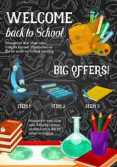 Back to school sale promotion poster template