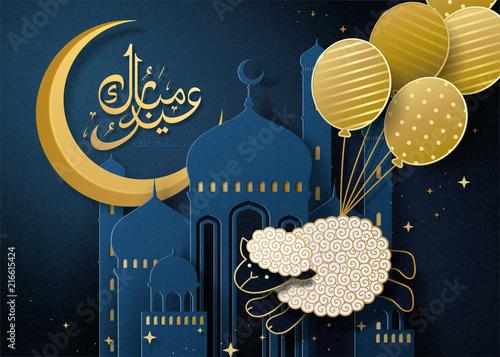 Projekt Eid Mubarak