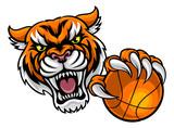 Tiger Holding Basketball Ball Mascot