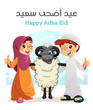 Thumbs up Muslim Adha Eid Kids - 216969051