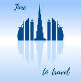 United Arab Emirates skyscrapers silhouette.