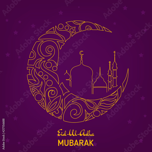 Crescent Moon Decorated With Zentangle For Muslim Community Festival Eid Al Fitr Mubarak Greeting Card