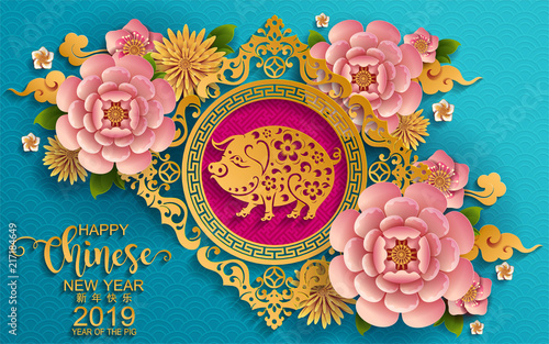 Happy chinese new year 2019 Zodiac sign with gold paper cut art and craft style on color Background.(Chinese Translation : Year of the pig) - 217184649