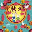 happy mid autumn festival greeting card - 217279614