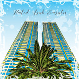 Hand drawn sketch with watercolor splashes of Dubai luxury hotel or tall building skyscraper with the palm tree from below. Illustration, vector.