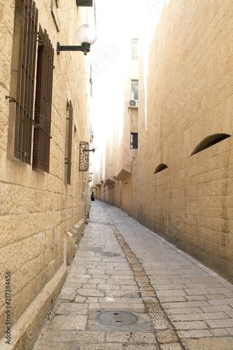 Aluminium Smalle straatjes Israel