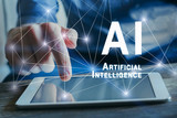 artificial intelligence concept with neural network connections, AI - 217569610