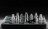 abstract chess composition . photo with copy space