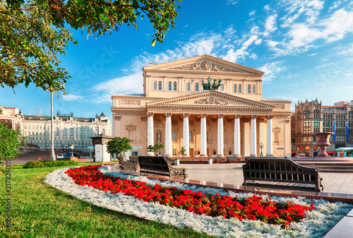 Canvas Moskou Bolshoi Theater in Moscow, Russia