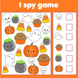 I spy game for toddlers. Find and count objects. Counting educational children activity. Halloween theme