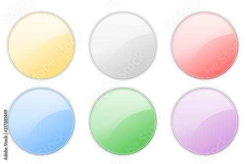 Ikona kolorowy koło. Projekt WEB, projekt interfejsu użytkownika, aplikacja / materiał graficzny
