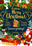 Christmas festive poster with winter holidays gift