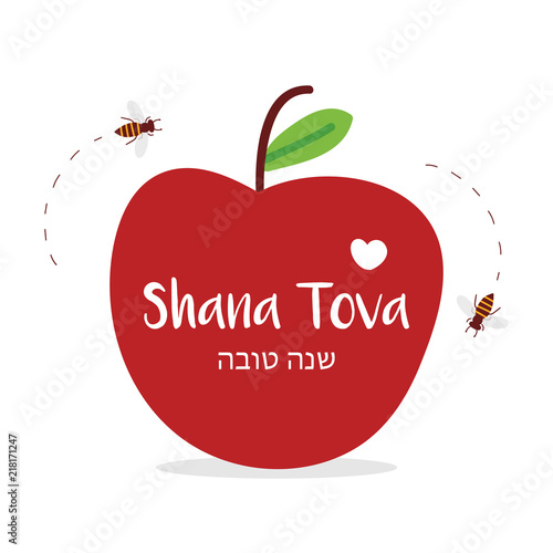 Shana tova vector greeting card with apple and honey bees symbols shana tova vector greeting card with apple and honey bees symbols of rosh hashanah m4hsunfo