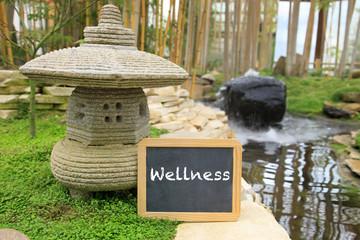 Wellness © Janina Dierks