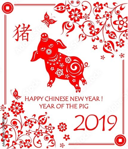Greeting paper card for 2019 Chinese New Year with funny red pig ...