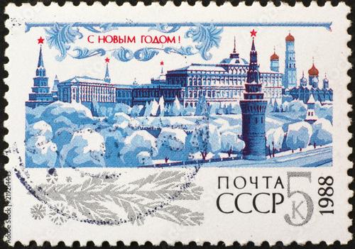 Kremlin in winter on old russian postage stamp