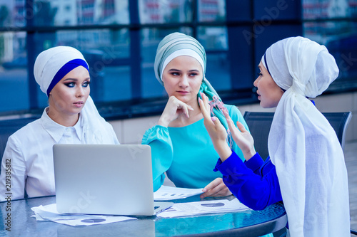 muslim partner search