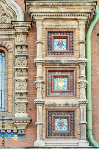 Detail of Church of the Savior on Blood. Saint Petersburg, Russia