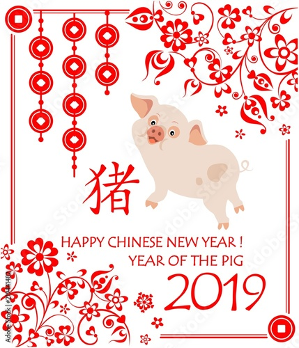 Greeting card for 2019 Chinese New Year with funny little pink pig ...