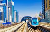 City Metro Train in Sunlight on the Outdoor Railway - 219642062