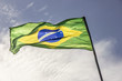 Quadro Brazil flag outdoors