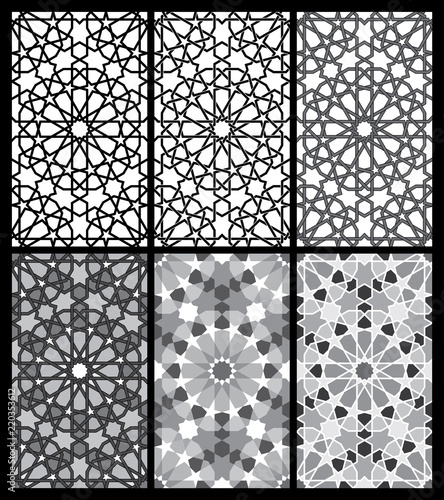 Seamless Islamic Geometric Pattern: One Pattern in 6 Variations_Vector EPS 10 - 220353612