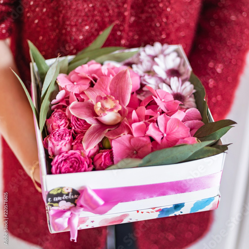 nice bouquet in the hands - 220578605