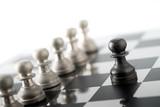 Chess business concept, leader teamwork & success - 220636660