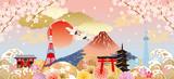 ジャパン たくさん カラー