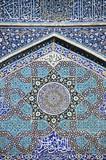 Jame Moschee - Yazd - 220674249