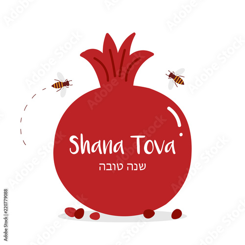 Shana tova vector greeting card with pomegranate and honey bees shana tova vector greeting card with pomegranate and honey bees symbols of rosh hashanah m4hsunfo