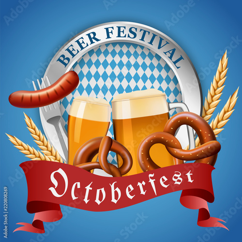 Fototapeta Octoberfest german beer festival concept background. Realistic illustration of octoberfest german beer festival vector concept background for web design