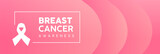 Breast Cancer awareness pink abstract web banner - 220896067