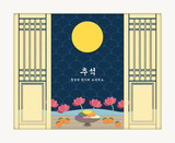 Full moon , persimmon , lotus flowers and Korean traditional rice cake . Mid Autumn Festival(Chuseok) paper art style for background.Translated : Chuseok, Happy Autumn Festival. - 220914855