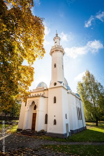 Muslim mosque in Kaunas city, Lithuania
