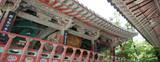 한국 불교 건물의 북과 목어 - 220946071