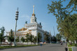 Central pavilion of VDNKh in Moscow