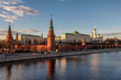 View of Moscow Kremlin Great Palaces and Churches from Moscow river at sunset