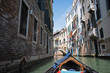 gondola in venice ride turist
